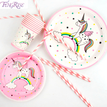 Unicorn Birthday Party Decor Kids  Disposable Tableware Paper Plate Cups Tablecloth Unicornio