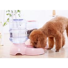 Автоматическая кормушка для собак кошек Питьевая чаша для собаки вода питьевая кошка Кормление большой емкости диспенсер ни кошка собака
