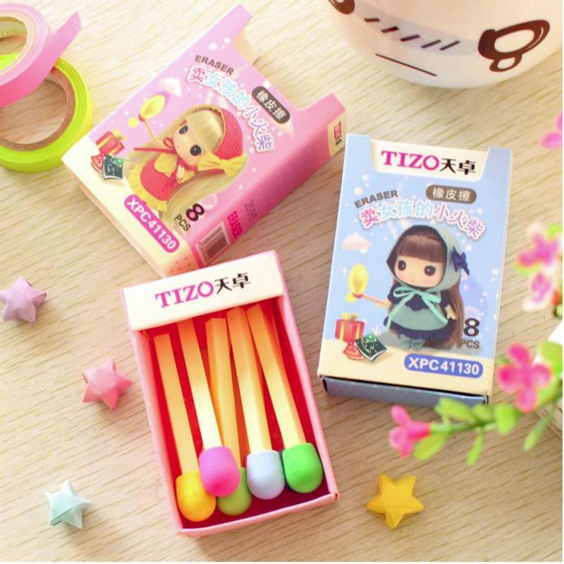 1 Box Korean Mini Cute Cartoon Kawaii Colourful Pencil Eraser Lovely Eraser Kids Students Kids Stationery Supplies 00626