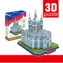 New Children Christmas Gift Toys 3d Puzzle Adams Moore Buddhist Nuns Cathedral DIY Manual Assembly Building Model Free Shipping(China)
