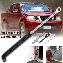 Задний лифтгейт багажника замедлить багажник Газ Шок стойки Лифт поддерживает Подходит для Nissan D40 Navara 2004