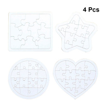 4Pcs Kids Coloring Blank Puzzle DIY Paper Jigsaw Puzzles Four Shapes Drawing Doodle Board DIY Toys (White)