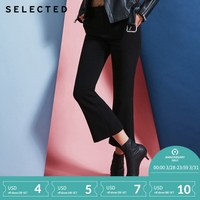 SELECTED waist high fashion minimalist loudspeaker casual pants S|417414522