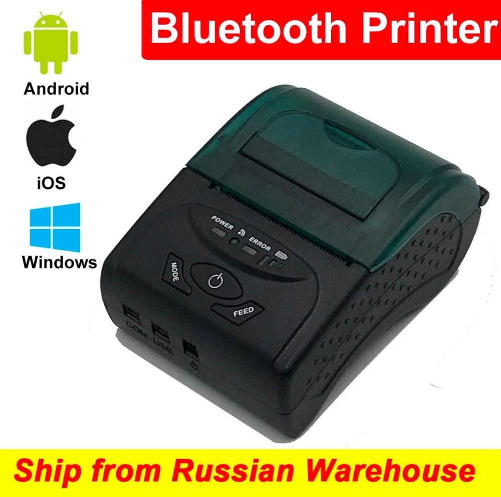 M58B 58mm Bluetooth Portable Printer Android Pocket Printer iOS small Printer