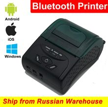 M58B 58mm Bluetooth Portable Printer Android Pocket Printer iOS small Printer(China)