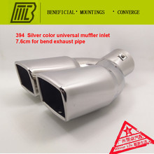 Car Exhaust 1 into 2 Muffler square bend pipe  Modified Tail Pipe Caliber 7.6cm Length 23cm general tail EXHAUST PIPE