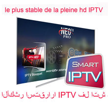 Neo pro Iptv Subscription Europe algerie morocco tunisia Mag250 roku french arabic iptv extreme iptv smarter mag(China)