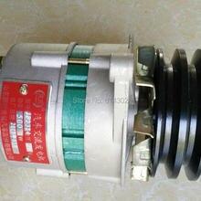 Китайский поставщик 24 V генератор заряда 28 V 500 W для Weifang Weichai Ricardo R6105ZD R6105AZLD R6105IZLD R6110IZLD дизельный двигатель