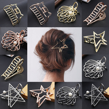 Sale 1PC Metal Modern Stylish Hair Claw Clips Hairband Fashion Women Hair Accessories stylish beads lace hairband for women