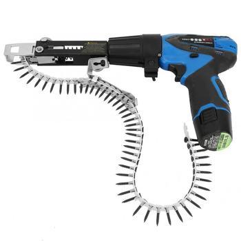 3pcs Woodwork Automatic Nail Gun Adapter Electric Drill Chain Attachment Set taladro inalambrico cordless screwdriver