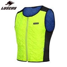 LYSCHY охлаждающий спортивный жилет Мото светоотражающий жилет для верховой езды мужская одежда защита мотоцикл байкер летние жилеты