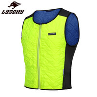 LYSCHY Cooling Sport Vest Moto Reflective Riding Waistcoat Man Clothing Protection Motorbike Biker Summer Vests