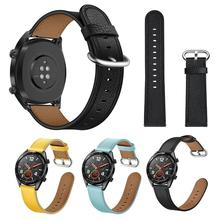 22MM Smart Replacement Wristband Genuine Soft Comfortable Sports Watch With Leather Watch Strap Adjustable Round Tail New