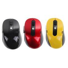 Портативный оптический беспроводной приемник usb-мыши RF 2,4 г для настольных ПК Вычислите периферийные устройства интимные Аксессуары 3 цвета Лидер продаж