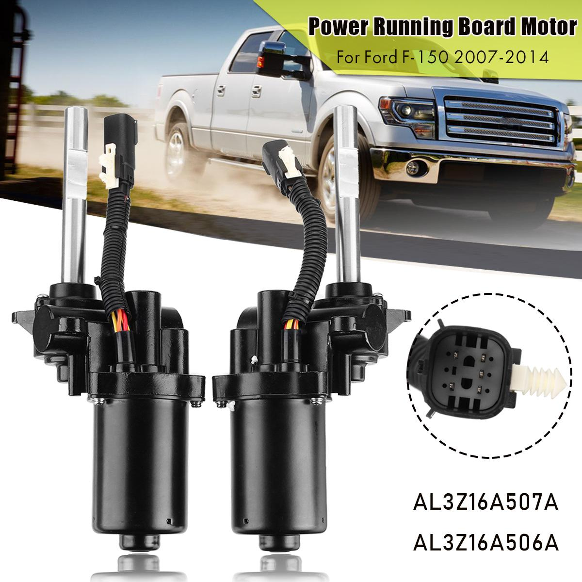 Front Power Running Board Motor For Ford F 150 2007 2014 AL3Z16A507A AL3Z16A506A