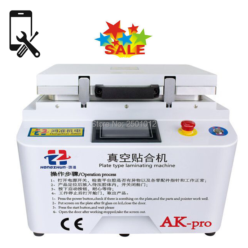Hongzhun AK pro Vide OCA Machine À Laminer et Bubbles Suppression Machine pour iPhone Samsung Verre écran tactile LCD De Réparation