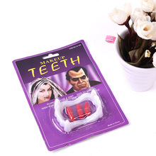 Wholesale 3Pcs/lot Halloween and April Fool's Day Joke Horror Prank Toys Capsules Fake Blood Pill Fancy Dress Vampire iwish halloween wind up green ghost goblin zombies jump vampire winding walking frankenstein jumping kids toys all saints day