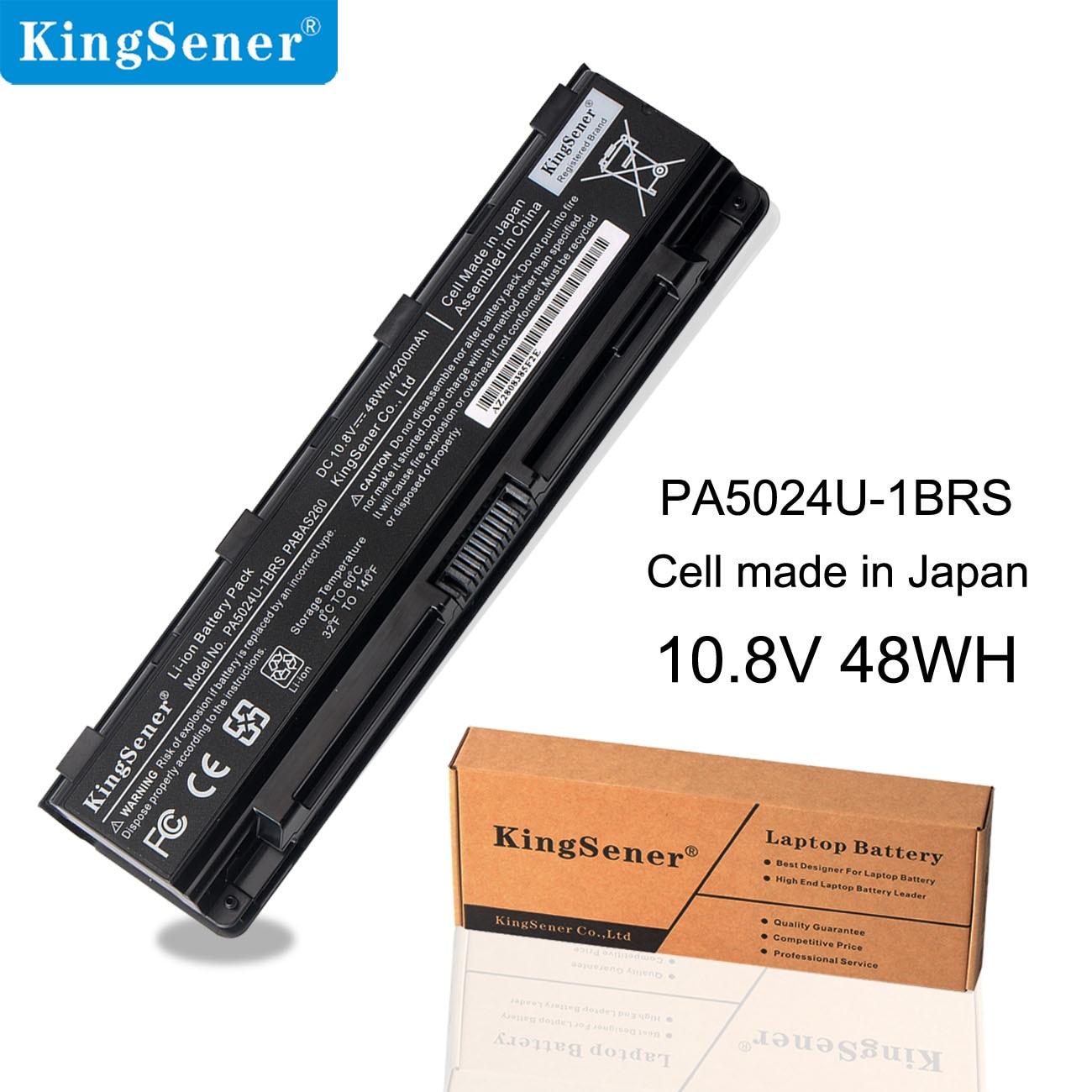 Kingsener PA5024U-1BRS Laptop Battery for Toshiba Satellite C850 C850D C855D C855 C870 C875 C800 PA5023U-1BRS PA5024U PABAS260