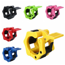 2Pcs 2 Barbell Collars Lock Dumbell Clips Clamp Weight Lifting Bar Gym Dumbbell For Fitness Body Building