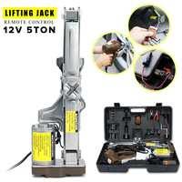 Portable 5 Ton 12V Electric Scissor Jack Lift Stand Car Lifter Automotive Remote Hoist 140mm 430mm Auto Repair Tool Universal