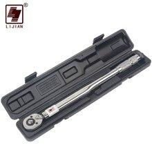 Chave de torque 1/4 3/8 1/2the 5 25 nm, unidade de duas vias para mecanismo exatamente chave de mão torquemímetro chave inglesa ferramenta