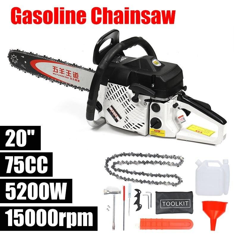 Professional 5200 Вт бензопилы 20 дюймов бар для бензина и газа Powered бензопилы 75cc двигатель велосипедная цепь пила