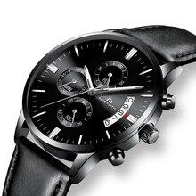MEGALITH модные повседневные часы для мужчин водонепроницаемые Хронограф Дата аналоговые часы из натуральной кожи кварцевые наручные часы