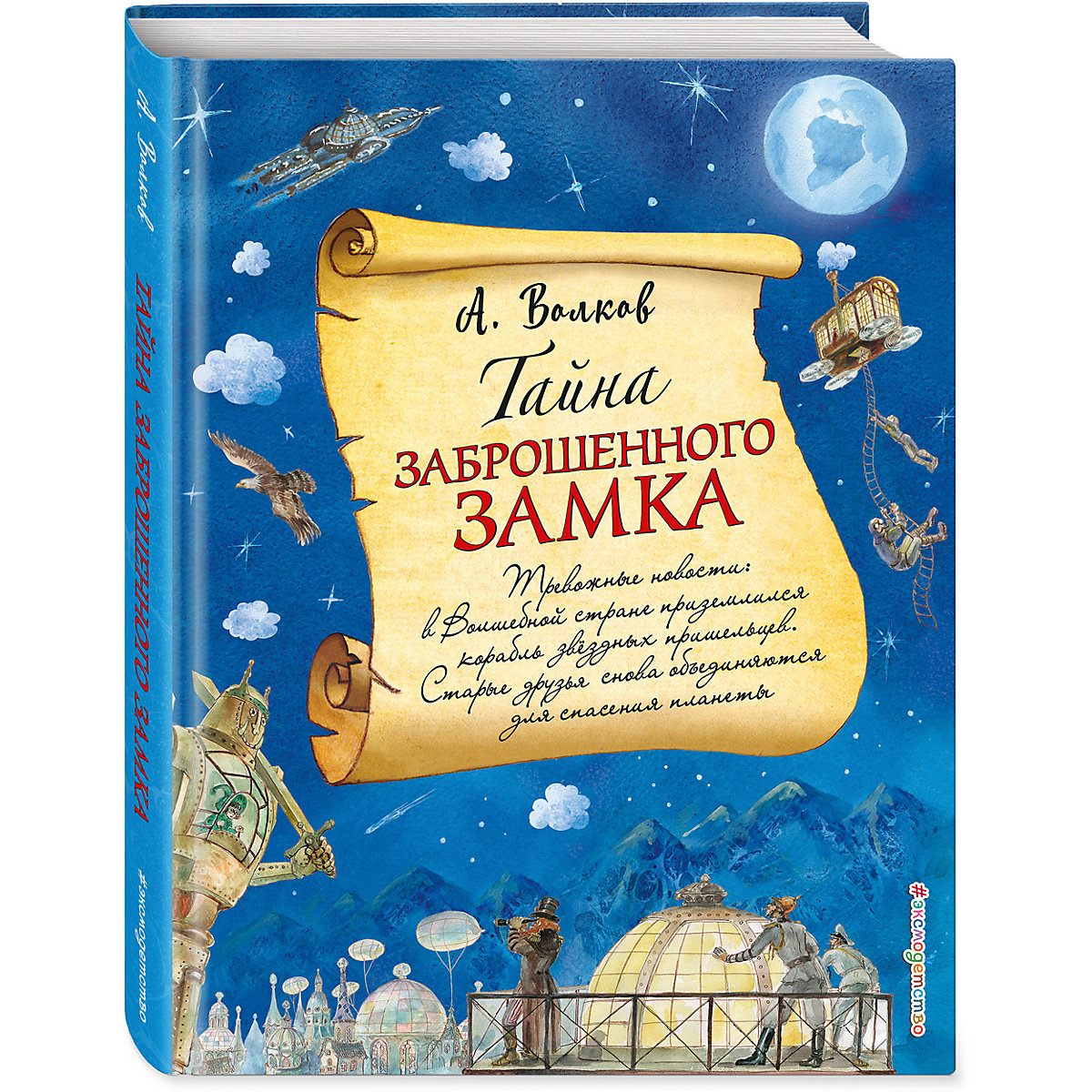 Books EKSMO 8852920 Children Education Encyclopedia Alphabet Dictionary Book For Baby MTpromo