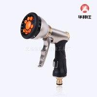 Manufacturer Direct Plating Multi Function High Pressure Water Gun 9 Function before Trigger Squirt Gun Metal Gold Car Wash Wate