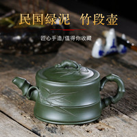 Enameled Pottery Teapot The Republic Of China Green Mud Bamboo Section Subsidies Bamboo Leaf In Will Sample Tea Kettle Tea Set