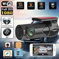 WiFi Car DVR Auto Registrar 170 Degree Dash Cam Wireless Car Truck Video Recorder Camcorder Dash Camera Night Vision