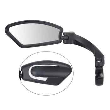 New 1 PC Bike Mirror Universal Stainless Steel Lens Handlebar MTB Bicycle Mirror Safe Mirror Rearview Bicycle Bike Accessories - DISCOUNT ITEM  40% OFF All Category