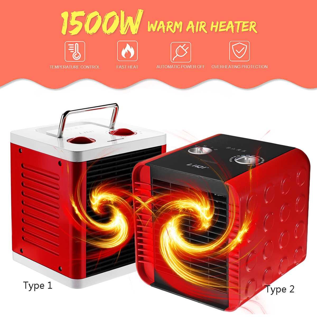 750 W/1500 W PTC Portable chauffage électrique chauffage Air chaud hiver plus chaud bureau à domicile Mini radiateur froid Machine réglable rapide