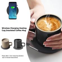 Heating Coffee Cup 55-Degree Intelligent Wireless Charging Electric Heating Coffee Cup Mugs Japan Original Ceramics Tea Milk Mug