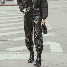 MUXU black PU leather pants trousers clothes women loose wide leg high quality fashion streetwear