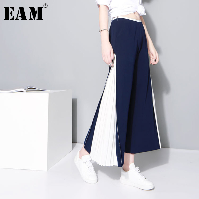 [EAM] 2019 New Spring High Waist Blue Side Pleated Split Joint Hit Color Loose Wide Leg Long Pants Women Trousers Fashion  JF795