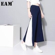 [EAM] ربيع جديد 2020 ارتفاع الخصر الجانب الأزرق مطوي انقسام مشترك ضرب اللون فضفاضة واسعة الساق السراويل الطويلة النساء السراويل موضة JF795