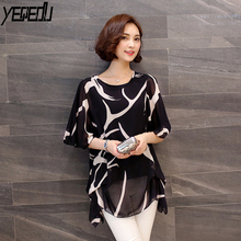 #3045 2019 Summer Chiffon Blouse Women Short Sleeve Plus Size Black/White Loose Flare Sleeve Asymmetrical Blouse Tunic Tops plus size flare sleeve handkerchief tunic top