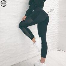 2019 New Woman Elastic Patchwork Fitness Workout Sportswear Slim Gym sports Running Leggings Pants For Women femme Yoga