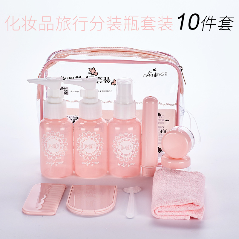 Travel Cosmetics Empty Bottle Set 10PCS Spray Bottle Emulsion Bottle