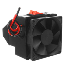 Car Truck Vehicle Heating Heater Hot Fan Defroster Demister Winter Portable Accessories 12V 300W