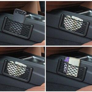 Hot Car Storage Bag Elastic Fl