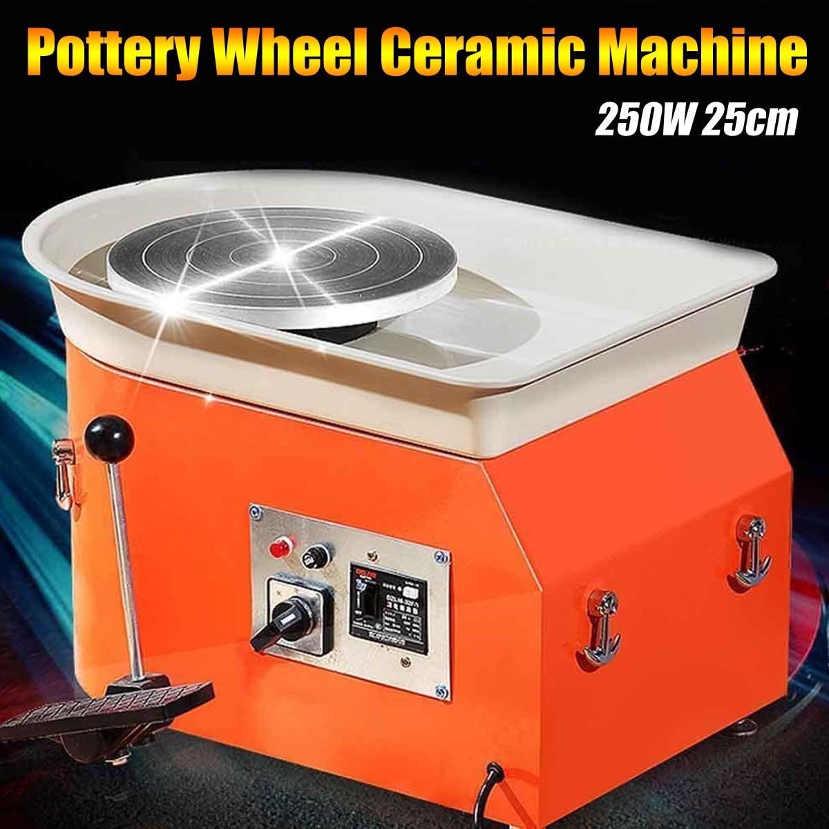 220 V 250 W poterie roue en céramique argile Machine pied pédale en céramique argile Art moule pour le travail de la céramique