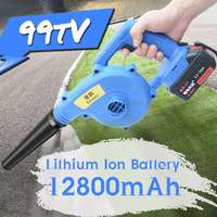 Cordless Electric Air Blower 220V 12800mAh Lithium Battery Blowing and Sucking Dual useDust Computer cleaner Electric Turbo Fan