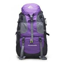 50л открытый походный мешок, водонепроницаемый туристический Горный рюкзак, треккинг Кемпинг Альпинизм спортивные сумки