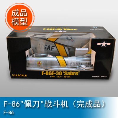 Trumpeter 60022 1 18 F 86 Fighter Aircraft Plastic Finished Model Plane