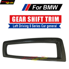 E39 E60 F10 F18 G38 G30 F07GT Gear Shift Surround Covers interior Trim Left Hand Drive For BMW 520i 530i 540i Shift Surround цены