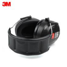 3M H7A Paraorecchie Con Cancellazione del Rumore Cuffie di Protezione Dell'udito di Riduzione Del Rumore di Sicurezza di Protezione per le Orecchie per la Caccia di Sonno di Lavoro