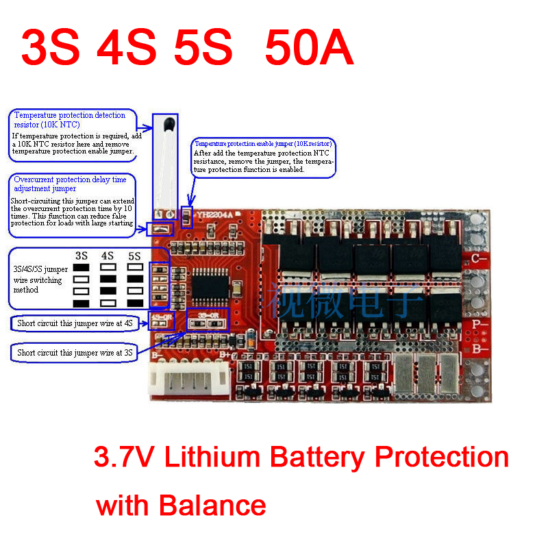 DYKB 3S 4S 5S 50A 12V 16.8V 21V PCM BMS 18650 lithium Li-ion battery protection board w/ Balance CELLS for LiPO Polymer image