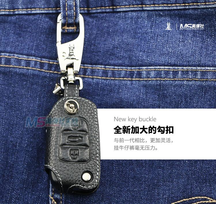 Kia Yueda k5 k2 Soul Sportage Carens Sorento Forte avtomobil - Avtomobil daxili aksesuarları - Fotoqrafiya 3